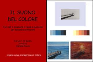 cartolina suono del colore2
